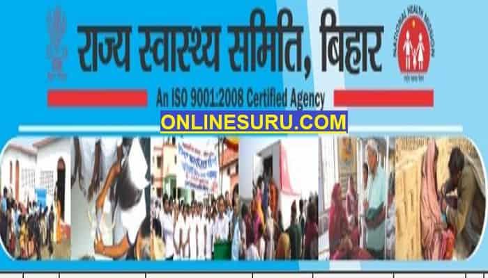 Bihar Health Department Vacancy Apply 2021